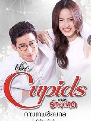 The Cupids Series : Kammathep Sorn Kol