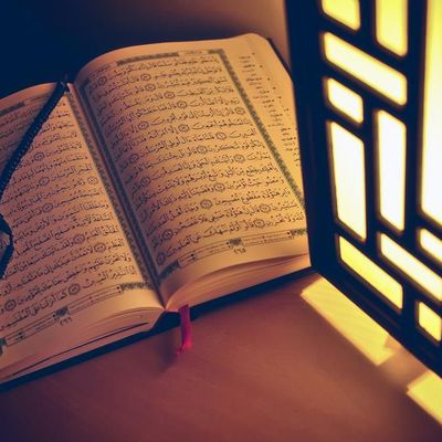 BLESSING AND REWARDS OF RECITING  HOLY QURAN