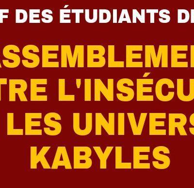 🔺Évènement :  Le Comité des étudiants de Tuviret appelle à un rassemblement contre l'insécurité. KDirect - Actualité