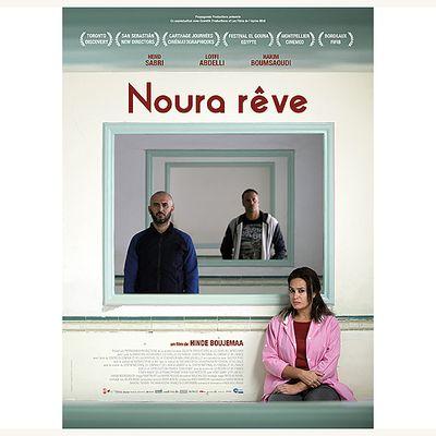 Noura rêve (Film Tunisie 2019)