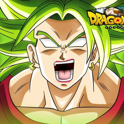 DRAGON BALL SUPER 89 VOSTFR HD