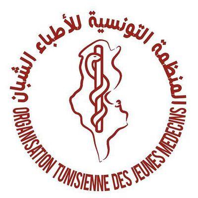 L'Organisation Tunisienne des Jeunes Médecins va voir le jour