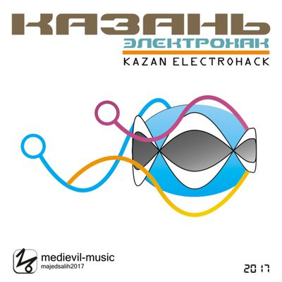 Kazan Electrohack 1 is Out Now !