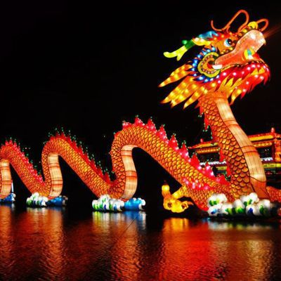 Le Nouvel An chinois วันตรุษจีน (Wan Trut Chin).