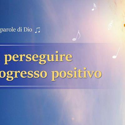Devi perseguire il progresso positivo