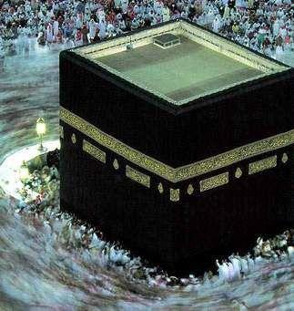 Elhadj Soilouh Kote Directeur Général de l'Agence Badenya Voyage nous parle de son agence et du pèlerinage 2018 à la Mecque.