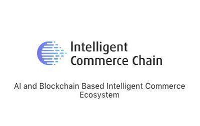 Intelligent Commerce ChainAirdrop