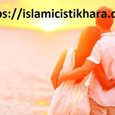 Powerful Islamic Dua For Getting Lost Love Back