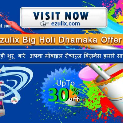 This Holi Get 30% Flat Discount on Mobile Recharge Software, Get Now