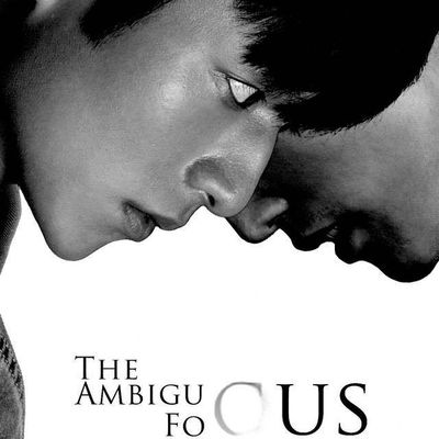 The Ambiguous Focus - Trailer