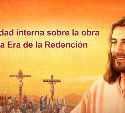 """Dios te habla   """"La verdad interna sobre la obra en la Era de la Redención"""" La Palabra de Dios"""