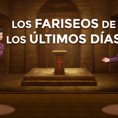 Vídeo cristiano | Los fariseos de los últimos días (Programa de variedades)