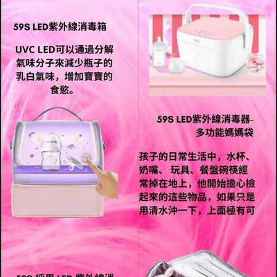 Haenim 3rd Generation UV Disinfection Dryer | Baby Snail HK